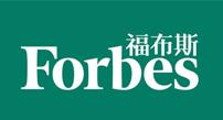 福布斯杂志中文版