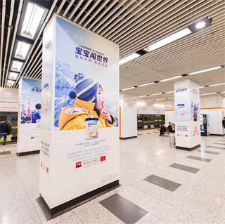 上海地铁广告如何投放,地铁站台广告投放形式有哪些