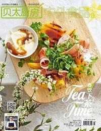 2019年最畅销的美食杂志广告投放强烈推荐