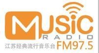 江苏音乐广播FM97.5广告投放
