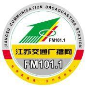 江苏交通广播2020年广告投放电话,FM101.1广告投放价格