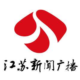 江苏新闻广播广告电话,2020年广播广告价格,FM93.7新闻广播投放电话