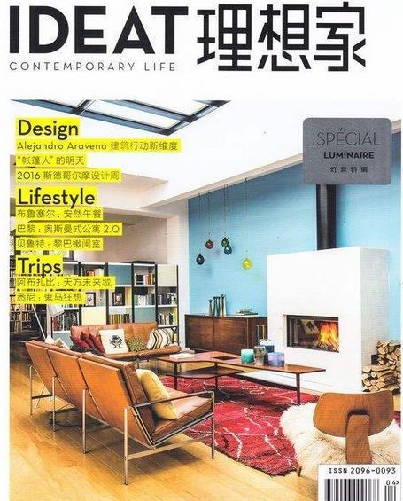 家居杂志IDEAT理想家杂志广告电话,2020年杂志广告刊例价格,微信微博新媒体广告价格