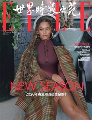 ELLE世界时装之苑杂志广告投放