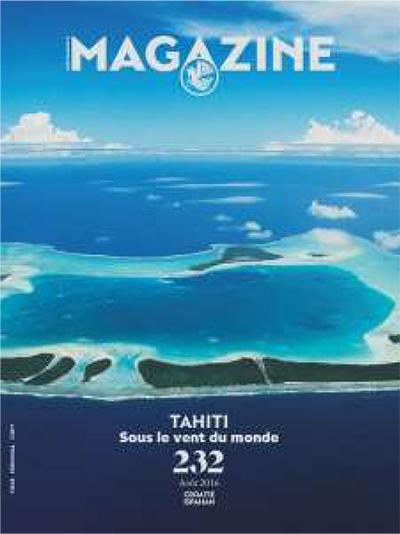 法航航机杂志