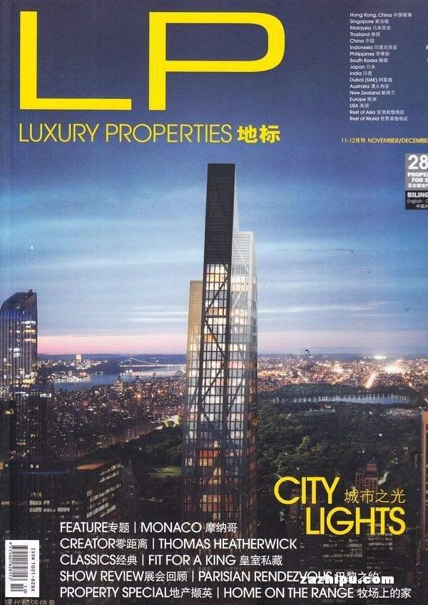 房地产类杂志广告投放-国内房地产类广告投放有哪些行式?