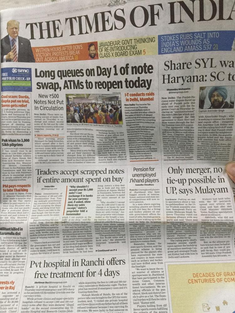 《印度时报》