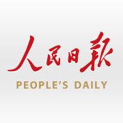 人民日报手机客户端(APP)广告
