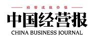 《中国经营报》