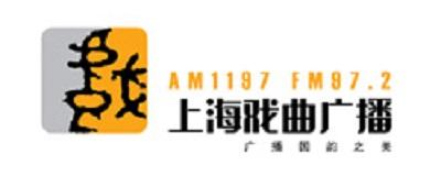 上海戏曲广播