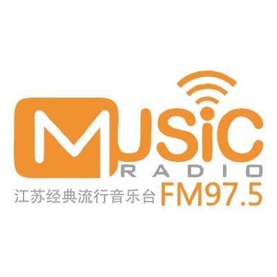 FM97.5江苏经典流行音乐广播