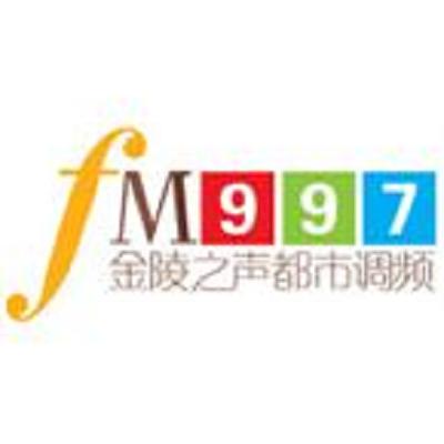 江苏FM99.7金陵之声广播