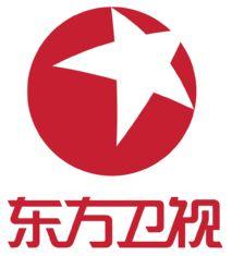 东方卫视广告