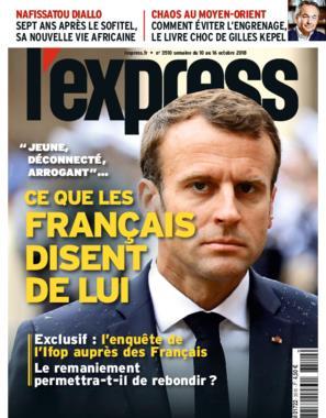 《L'EXPRESS》新闻周刊