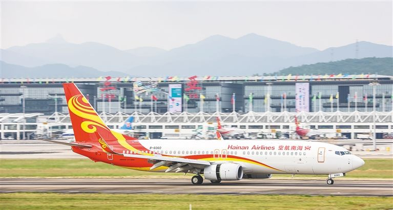 三亚凤凰机场广告