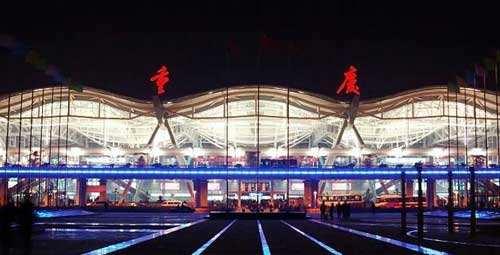 重庆江北国际机场广告