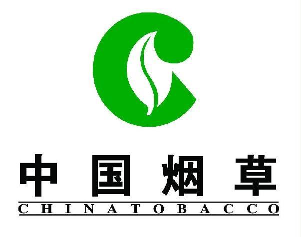 《中国烟草》