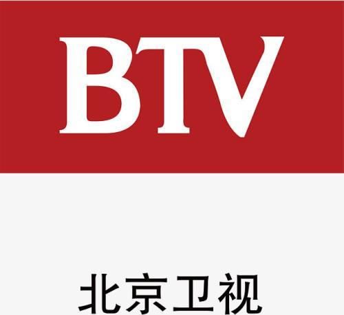 北京卫视频道