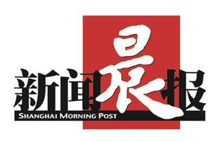 新闻晨报新媒体