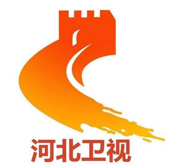 河北卫视频道