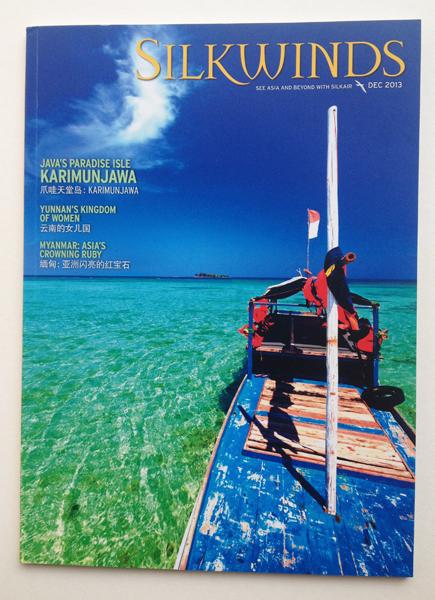 新加坡航空杂志