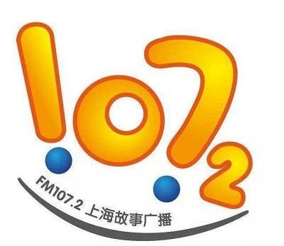 上海故事广播调频FM107.2