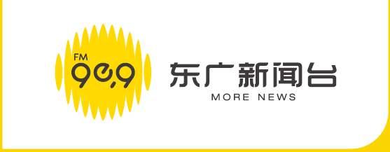 上海东广新闻台FM90.9