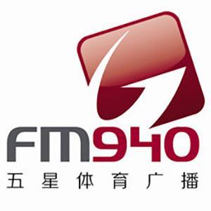 上海五星体育广播FM94.0