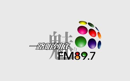 江苏音乐广播FM89.7