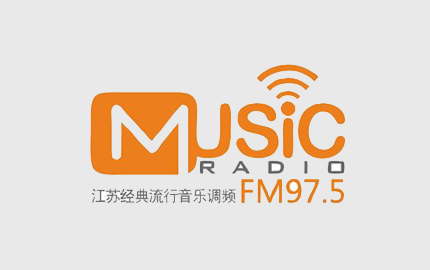 江苏经典流行音乐FM97.5