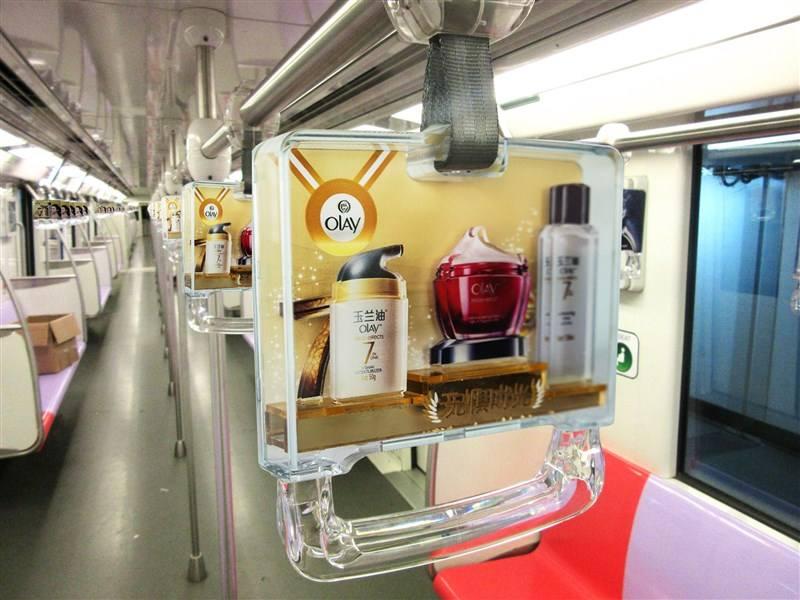 南京地铁拉手广告电话