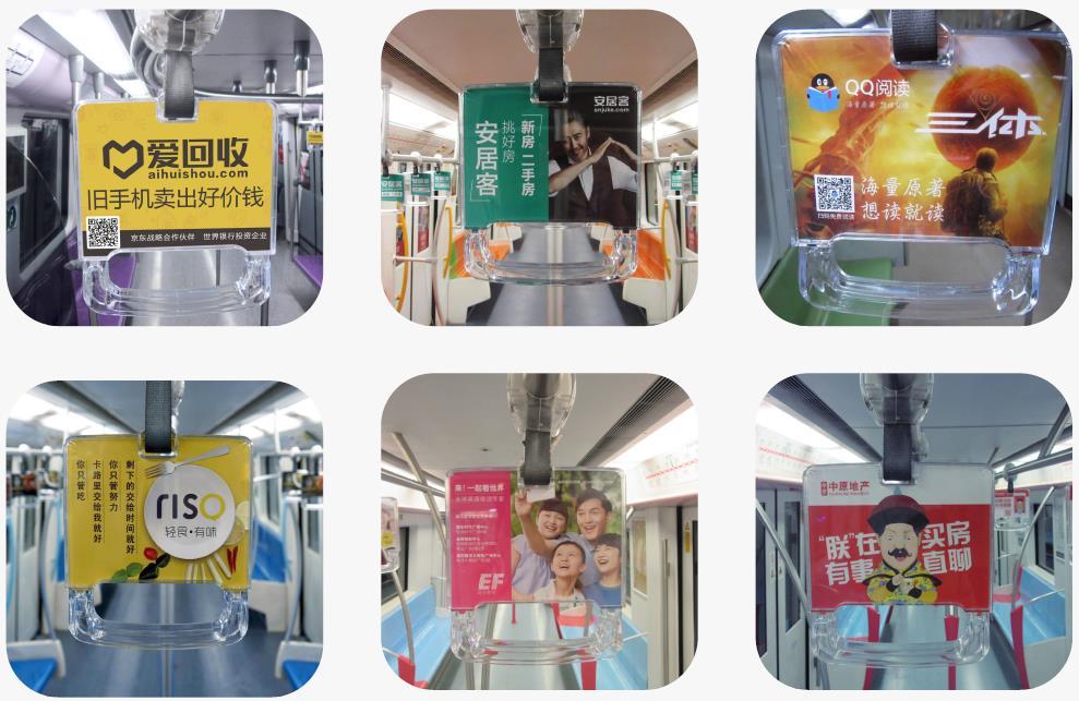 东莞地铁拉手广告联系电话