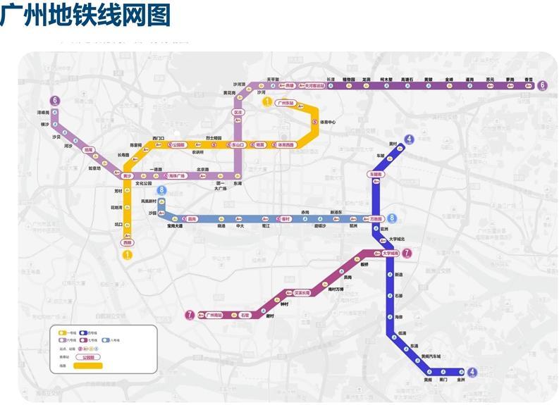 广州地铁站广告电话