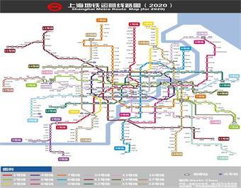 上海地铁拉手广告电话