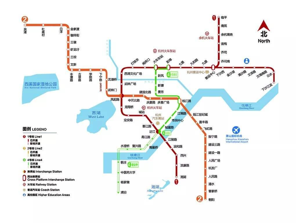 杭州地铁拉手广告联系电话