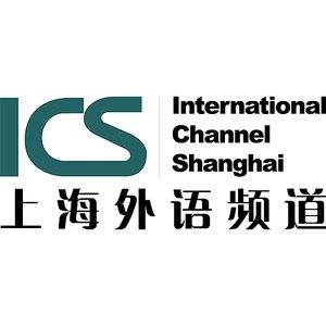 上海外语频道
