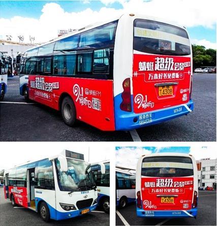 上海公交车身广告投放介绍