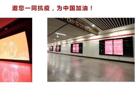 上海地铁站灯箱广告
