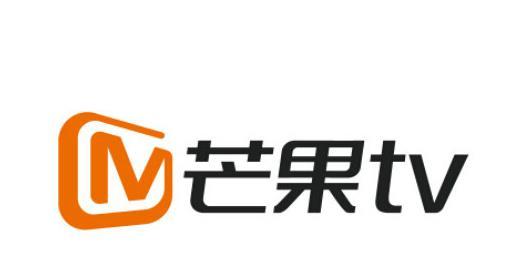 芒果TV节目广告介绍