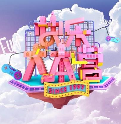 湖南卫视综艺节目招商广告介绍