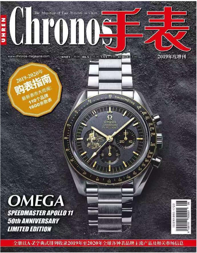 《Chronos手表》
