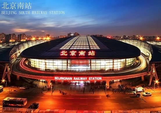北京南站LED屏,灯箱广告投放介绍
