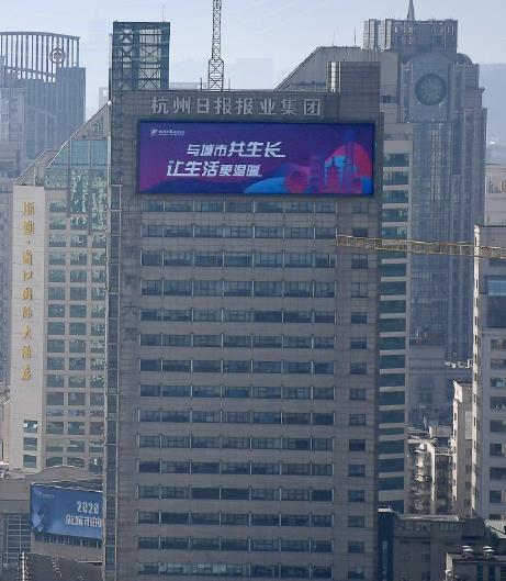 杭州日报业集团超级灯箱广告