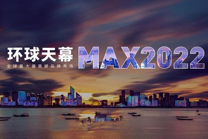 杭州钱江新城灯光秀LED屏广告