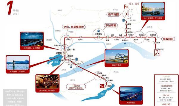 杭州地铁1号线灯箱广告
