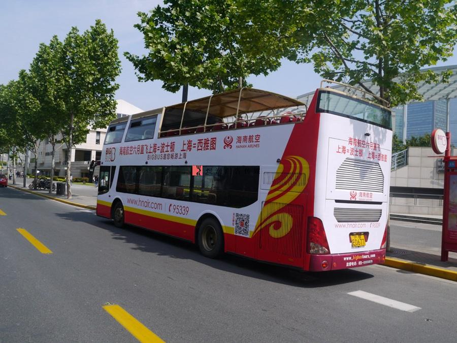 上海城市观光双层巴士