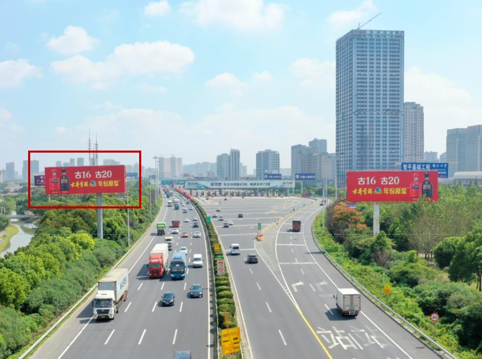 京沪高速花桥收费站段高炮广告牌广告