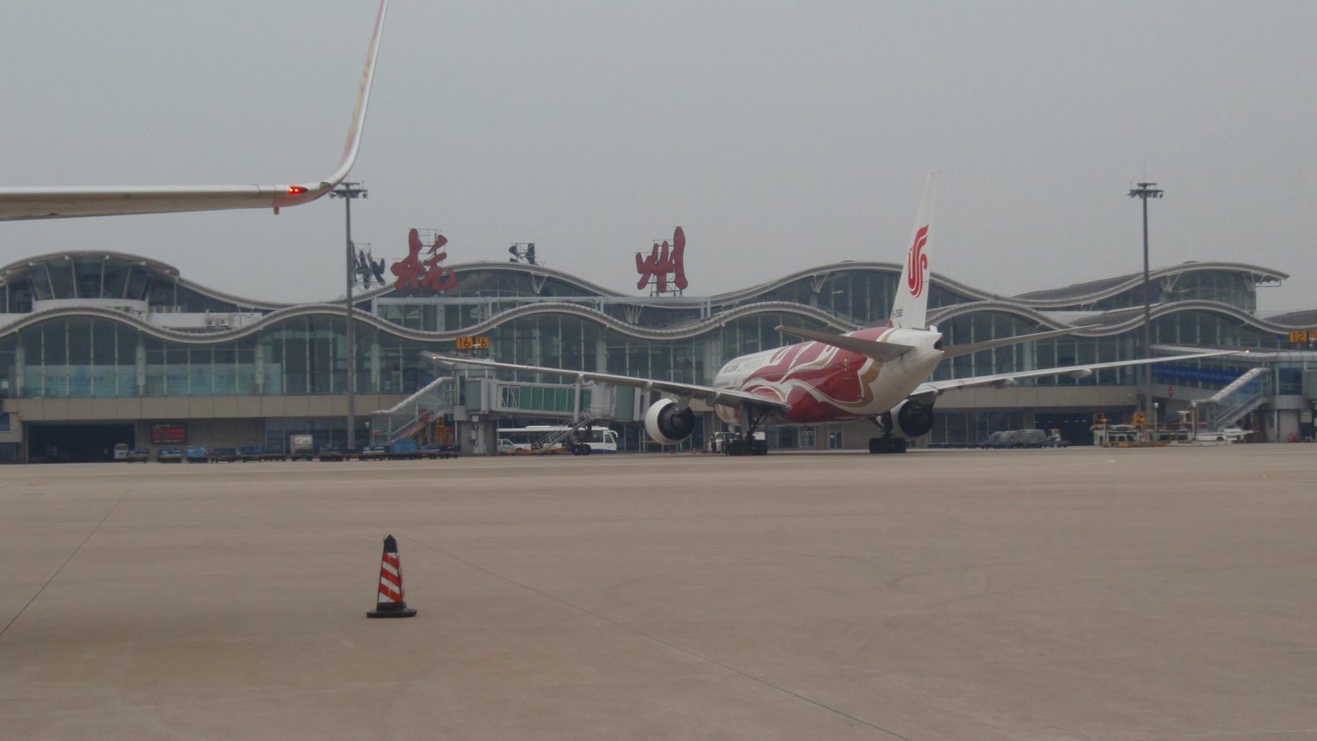 杭州萧山机场灯箱广告