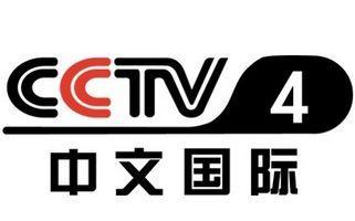 央视四套中国新闻套广告