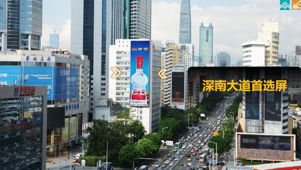 深圳深南大道中电大厦LED屏广告